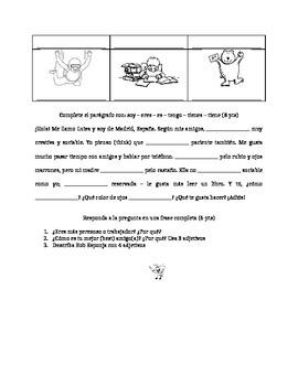 Spanish - Quiz - Adjectives