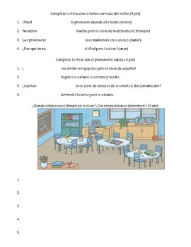 Spanish - Quiz - Estar Prepositions School AR Verbs