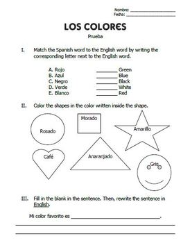 Spanish Quiz: Las Colores