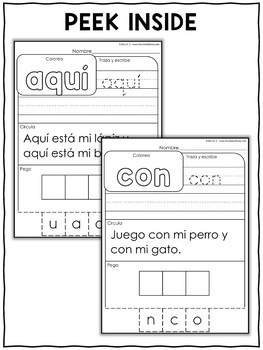 Spanish Kindergarten RTI Sight Words
