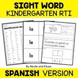 Spanish Kindergarten RTI Sight Words