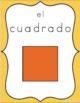 Spanish: Wavy Rainbow Shape Posters (Las Formas)