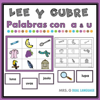 Spanish Read and Cover Game Syllables with 'a' and 'u'