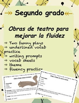 Reader's Theater - Dos obras de teatro (Fluency and Theme Activity)
