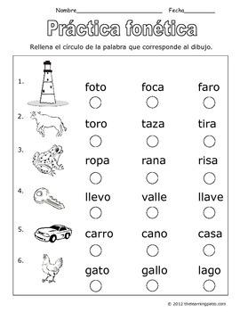 Spanish Reading Assessment Practice K-2