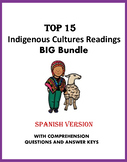 Spanish Reading Bundle: Indigenous Cultures: 15 Lecturas! 40% off! (GROWING)