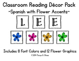 Spanish Reading Classroom Decor with Flower Accent Pics