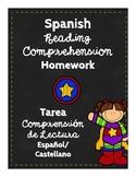 Spanish Reading Comprehension Homework Logs Fiction for Upper Elementary