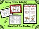 Spanish Reading Comprehension Posters & Anchor Chart Parts/ Carteles de lectura