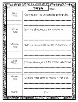 Spanish Reading Comprehension Reading Logs 2nd & 3rd Grade Fiction