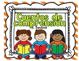 Spanish Reading Comprehension Stories comprensión