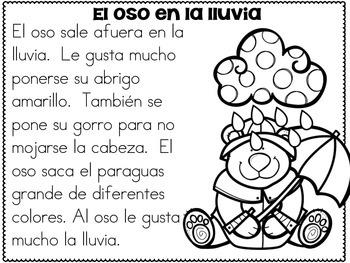 Spanish Reading Comprehension Stories #2 comprensión