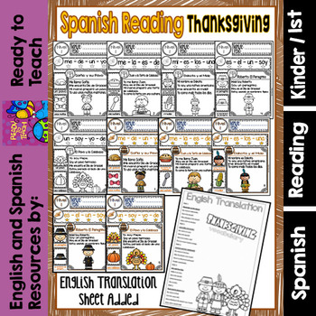 Spanish Reading - Día de Gracias  - Guided  Reading Passages - Level 1