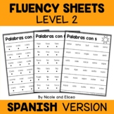 Spanish Reading Fluency Sheets 2