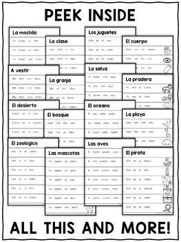 Spanish Reading Fluency Sheets 3