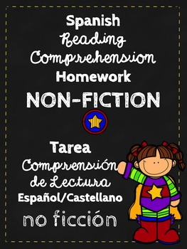 Spanish Reading Logs NON-FICTION~Lectura de español NO FICCIÓN 3rd and 4th Grade