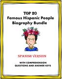 Spanish Reading BIG Bundle: Biografías - 20 Famous Hispanics at 50% OFF!