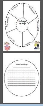 Spanish Reading Response Organizer (K-5)