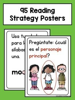 Spanish Reading Strategies Posters and Cards / Estrategias de lectura en español