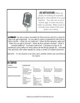 Spanish Reflexive Verb Paperless Challenges