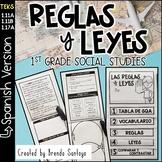 """Spanish """"Reglas y leyes"""" Mini Flip Book - 1st grade 1.11A, 1.11B"""