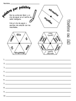 Spanish Regular AR Verbs Writing Activities (6 Versions)