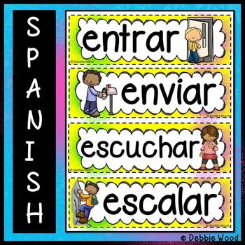 Spanish Word Wall Regular AR Verbs
