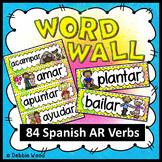 Spanish Classroom Decor (AR Verbs Word Wall)