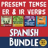 Spanish Regular ER & IR Present Verbs Bundle. Verbos regulares IR, ER en Español