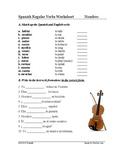 Spanish Regular Verbs Worksheet: Review - Verbos Regulares (SUB PLAN)