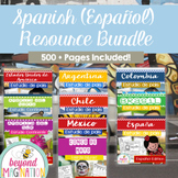 Spanish Back to School Resource Bundle 500+ Pages