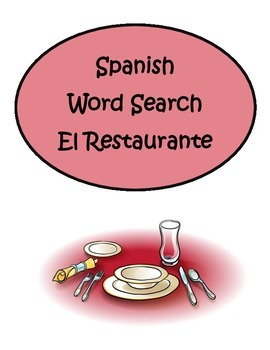 Spanish Restaurant El Restaurante Word Search Puzzle