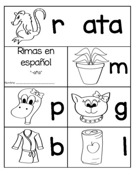 Spanish Rhyme Mini flip-book (-ata)
