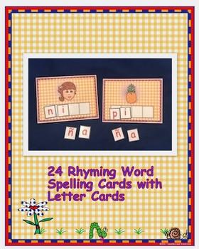 Spanish Rhyming Word Spelling Cards