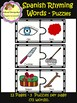 Spanish Rhyming Words - Puzzles / Rimas de Palabras(School Designhcf)