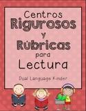 Bilingual Spanish Rigorous Centers & Rubrics {Kindergarten}
