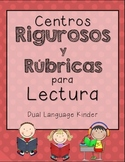 Bilingual Spanish Rigorous Centers & Rubrics {Kindergarten}
