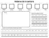 Spanish Roll a Word -Editable