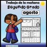 Spanish SECOND Grade  August Daily Review Trabajo para seg