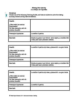 Spanish STAAR Analysis & Activities: Los trabajos de Cupertina, Grade 3