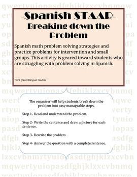 Spanish STAAR Problem Solving Activity