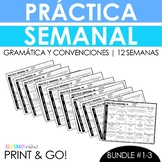 Spanish STAAR Writing Grammar Practice BUNDLE - 240 activities #1-3!