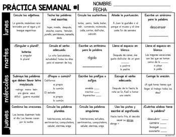 Spanish STAAR Writing Grammar Practice BUNDLE - 240 activities #1-3!