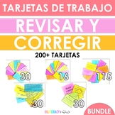 Spanish STAAR Writing Revising Editing Task Cards BUNLDE - Over 200 task cards!