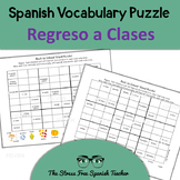 Spanish Regreso a Clases: 2 word puzzles for Back to School, Autumn