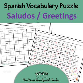 Spanish Puzzle of Saludos / Greetings Vocabulary