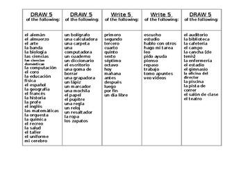 Spanish School Life (La Vida Escolar / La Escuela) Bingo