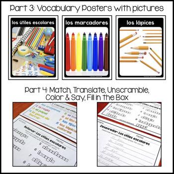 Spanish School Supplies Bundle: 3rd to 6th Grade