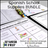 Spanish School Supplies Mini Bundle