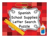 Spanish School Supplies Letter Search Puzzles